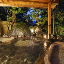 ◆貸切露天風呂-峡谷-◆