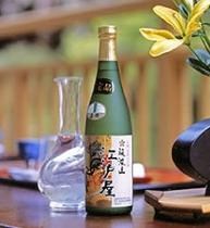 当館湧水「杉の水」で譲した日本酒。