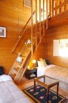 ロフト付き山小屋風のお部屋
