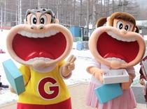 170125ガリガリ君&ガリ子ちゃん