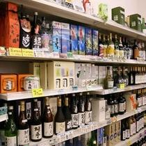 ヤマザキショップ 地酒コーナー