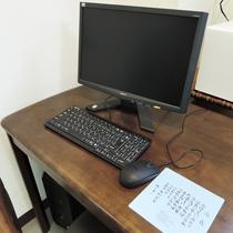 *【館内】PCスペースがあるので、調べものがある時も安心です。