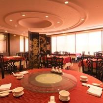 中国料理 梅園(2F)