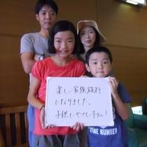 楽しい家族旅行になりました。子供にやさしいホテル!