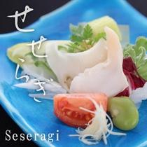 【せせらぎ膳:強肴 梅貝湯引き 土佐酢】梅貝の味を引き立たせる針生姜をからめてお召し上がり下さい。