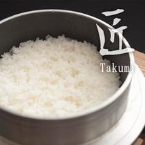 【匠膳:食事 黒部のコシヒカリ釜炊き】名水で育った黒部のコシヒカリは、炊き立てだと更に味わい深い。