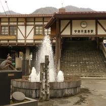 【撮影スポット】宇奈月温泉のシンボルでもある駅前の大きな温泉噴水は、記念写真スポットNO.1です。