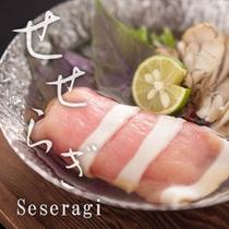 【せせらぎ膳:焜炉 県産ポークと旬菜小鍋仕立て ポン酢】魚だけではない富山の魅力をご堪能ください。
