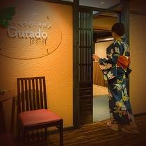 アロマエステルーム「Gurado」は大浴場と同じ2階にございます。