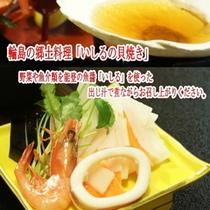 輪島の郷土料理「いしるの貝焼き」