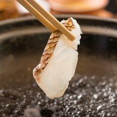 八汐といえば◆鯛しゃぶ◆当館のベストセラーは新鮮な鯛をしゃぶしゃぶ&姿造りで味わう【鯛しゃぶ会席】