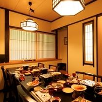 個室食事処「花ふぶき」の一例