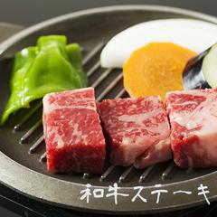 【ポイント10倍】ジュジュッと♪和牛一口ステーキ(陶板焼き)付き会席★海の幸も♪お肉も♪大好き♪