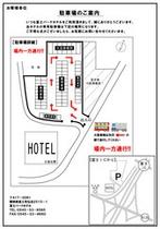 駐車場案内(2013/11/20〜)