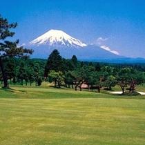 ■大富士ゴルフ場(お車で15分)