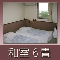 ■和室6畳禁煙室