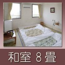 ■和室8畳禁煙室
