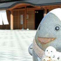 和倉総湯とわくたまくん