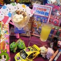 ■『夏のファミリープラン』お子様特典!