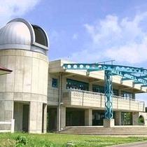 *【観光】ホテルから車で5分ほどの胎内天文館