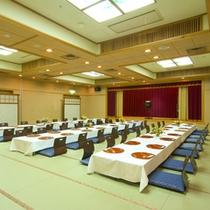 館内一例:宴会場「阿蘇」