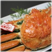 【季節の会席料理】 蒸し鳥取松葉蟹(冬限定)