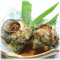 【季節の会席料理】 一品料理 さざえ壷焼