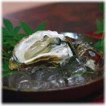 【季節の会席料理】 一品料理 岩牡蠣(夏限定)