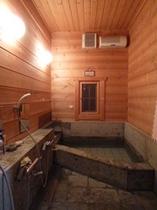 伊豆石の浴室