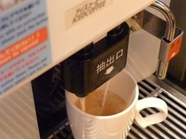 朝食 コーヒーマシーン