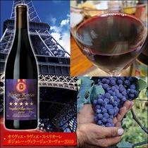 ワイン3画面