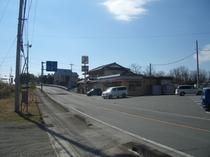 コンビニ柏倉町店 一番近いコンビ二 3.1km お車で約6分