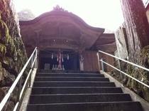秋葉神社4