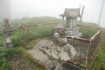 標高1541mへの誘い 中津明神山 山頂②