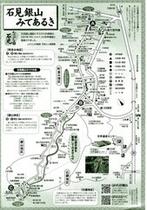 「世界遺産 石見銀山」の大森町のマップ