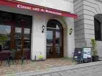 レストラン「プレズィール」外入口