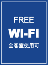 全室無料Wi-Fiサービスでインターネットへ接続可能!