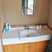 ■清潔感のある洗面台 202号室