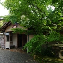 【ロケーション】「三人寄れば文殊の知恵」こと智恩寺文珠堂の奥、まさに隠れ家のような場所です