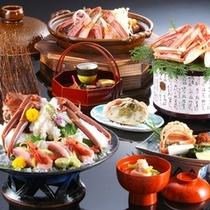 【天然物の料理会席】京都・丹後を代表する、天然物でご用意する食材の会席もございます