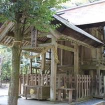 【パワースポット】真名井神社