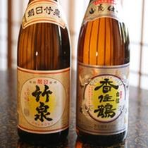 アルコール類(地酒)