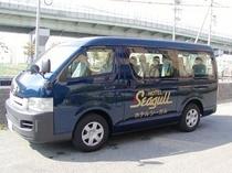 送迎バス(10名様用)