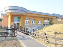 【山の水族館】夢風泉から近い北の大地の水族館