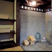 *【客室専用内湯風呂/あざみ】完全プライベート!陶器で作られたお風呂でごゆるりと…
