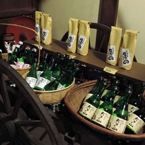 *【お土産】豊富な地酒が揃う、お土産処