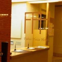 ようこそ、福井プラザホテルへ♪