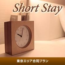 得曜日_ショートステイ
