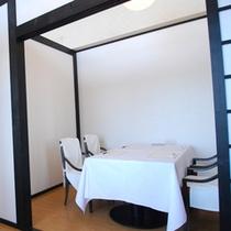 ★レストラン個室★