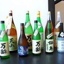 佐賀県内の日本酒と地酒を取り揃えております